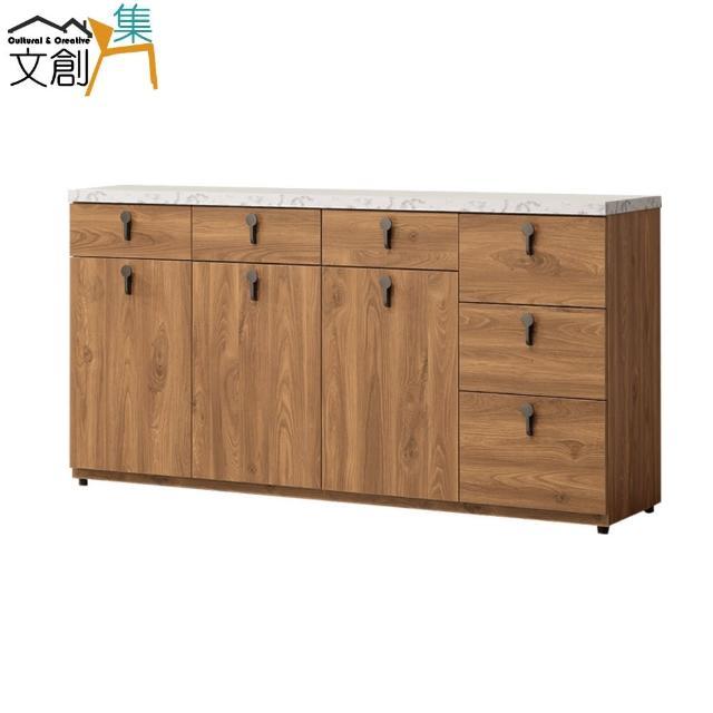 【文創集】珊德 現代5.3尺三門六抽餐櫃/收納櫃
