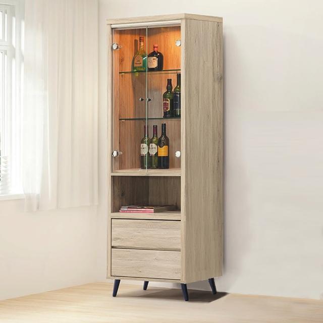 【BODEN】尼克2.2尺玻璃門展示櫃/二門二抽收納置物櫃