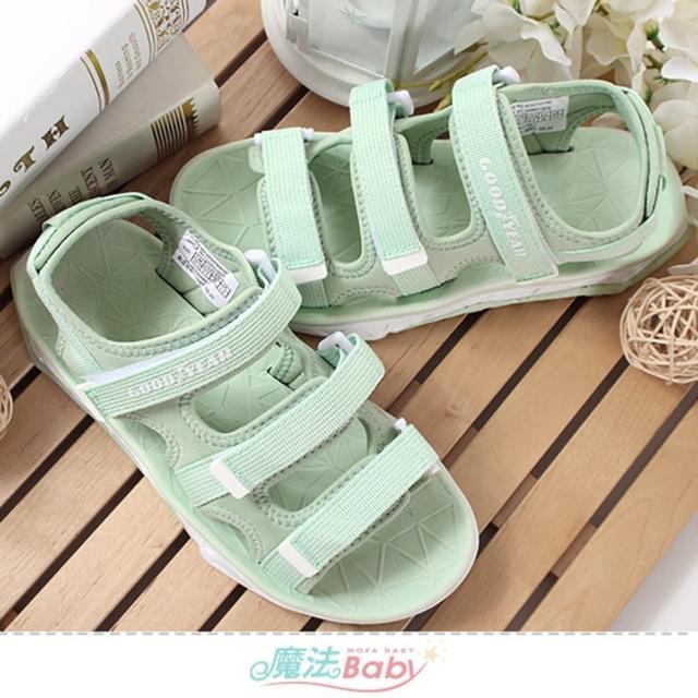 【魔法Baby】女運動鞋 彈力緩震耐磨時尚運動涼鞋(sa12675)