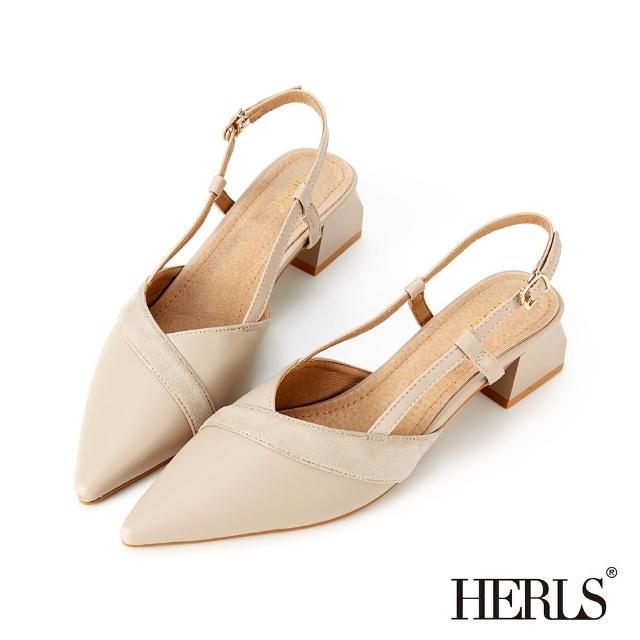 【HERLS】跟鞋-時髦異材質拼接尖頭後帶粗跟鞋(淡奶茶色)
