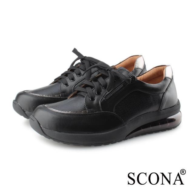【SCONA 蘇格南】全真皮 舒適減壓氣墊休閒鞋(黑色 1281-1)
