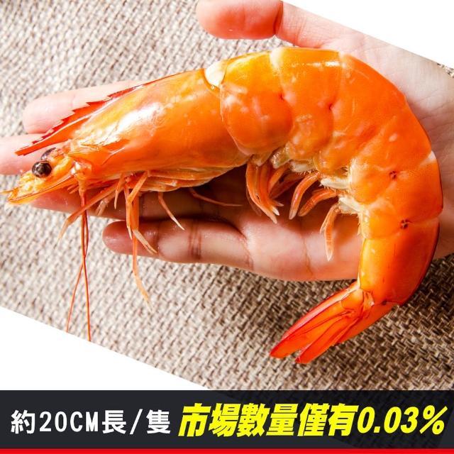 【鮮綠生活】無毒巨無霸白蝦皇3盒(600g/約9-11尾/盒-凍)