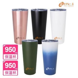 【日本富士雅麗】不鏽鋼陶瓷易潔冰霸冰瓷杯1000ml(買1送1)