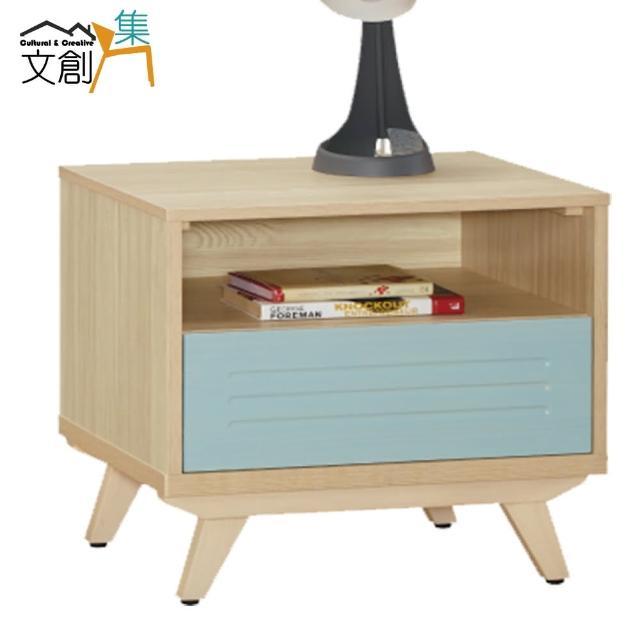 【文創集】梅爾希 現代1.7尺單抽床頭櫃/收納櫃(二色可選)