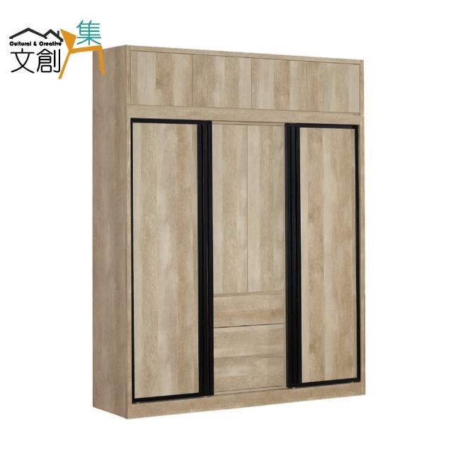 【文創集】比格斯 現代6.1尺推門三抽加高衣櫃/收納櫃(吊衣桿+穿衣鏡面)