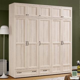 【Hampton 漢汀堡】弗吉妮雅6.9尺組合高衣櫥(一般地區免運費/衣櫥/衣櫃)