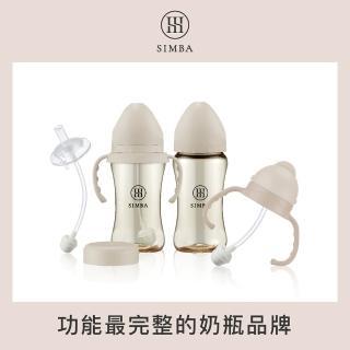 【Simba 小獅王辛巴】蘊蜜鉑金PPSU寬口防脹氣奶瓶270ml(全能套組)