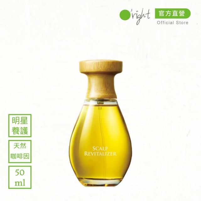 【O right 歐萊德】咖啡因養髮液50ml(天然咖啡因萃取)