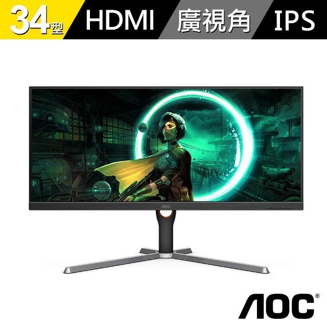 【AOC】34型 QHD 144Hz IPS 電競螢幕顯示器(U34G3X)