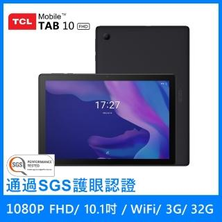 【TCL】TAB 10 FHD  窄邊框 10.1吋平板 WiFi 3G/32G