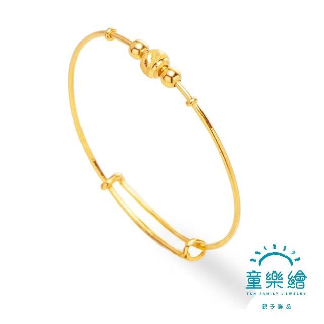 【童樂繪金飾】愛心機刻 兒童手環 約重0.60錢±0.03(彌月金飾)