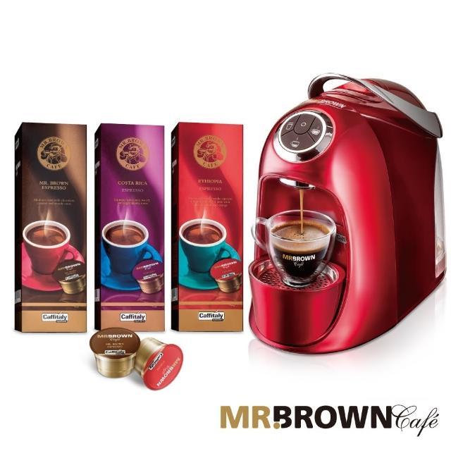 【MR.BROWN 伯朗】膠囊咖啡機 S20 緋鑽紅