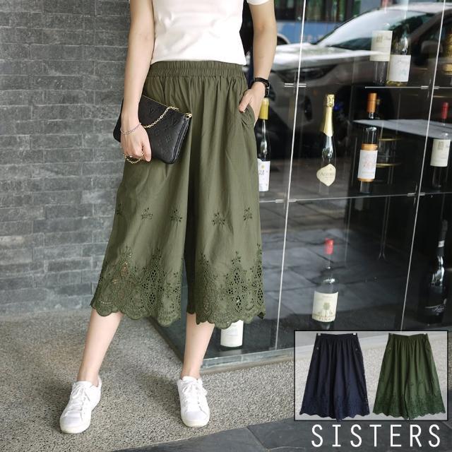 【SISTERS】歐膩最愛布蕾絲寬褲褲裙/共二色(寬褲/褲裙/顯瘦/鬆緊腰)