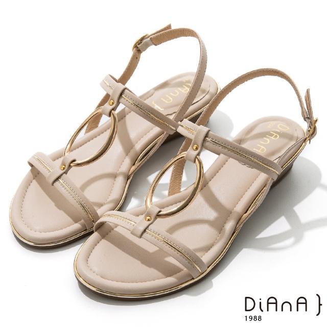 【DIANA】羊紋超纖金屬圓環線條楔型低跟涼鞋-夏日風情(米)