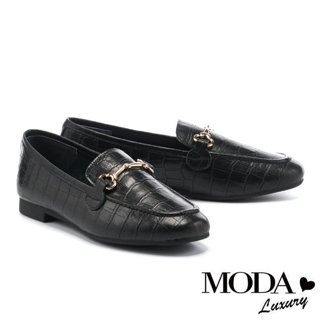 【MODA Luxury】復古個性鱷魚壓紋馬銜釦樂福低跟鞋(黑)