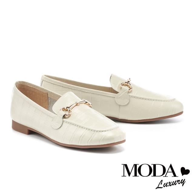【MODA Luxury】復古個性鱷魚壓紋馬銜釦樂福低跟鞋(白)