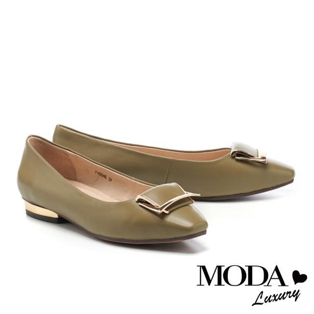 【MODA Luxury】都會典雅金屬梯形釦全真皮小方楦低跟鞋(綠)