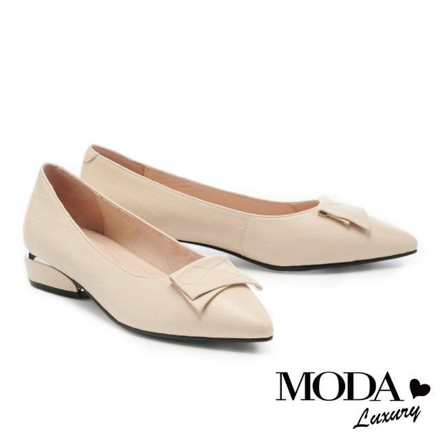 【MODA Luxury】日常都會時髦菱格壓紋羊皮尖頭低跟鞋(米白)