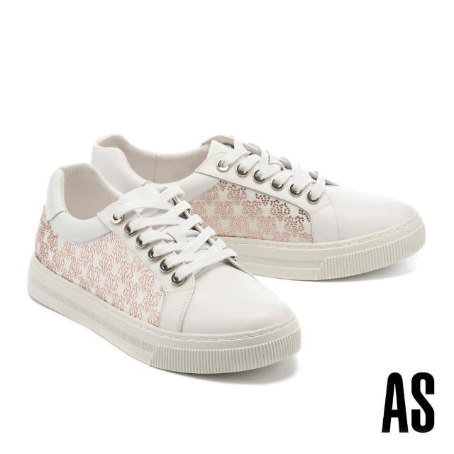 【AS 集團】新經典 LOGO 燙鑽異材質拼接綁帶厚底休閒鞋(粉)