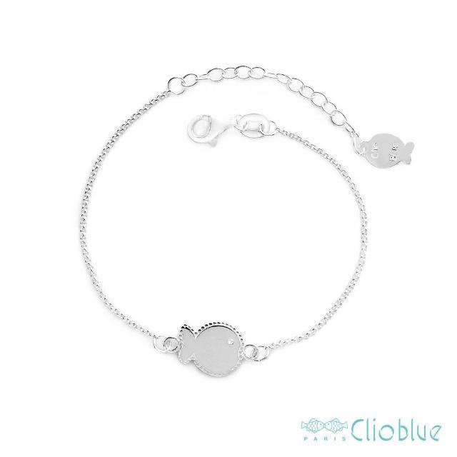 【CLIO BLUE】Q版點點魚手鍊(法國巴黎品牌/925純銀)