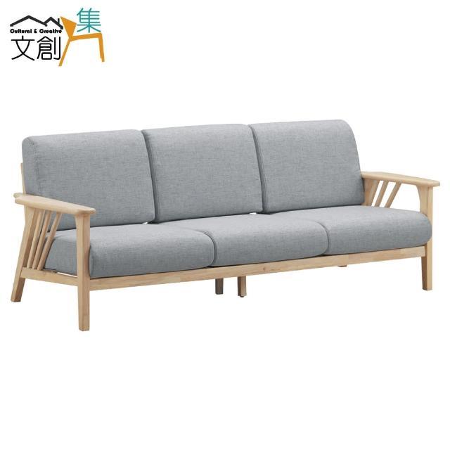 【文創集】路巴庫 簡約灰亞麻布實木三人座沙發椅