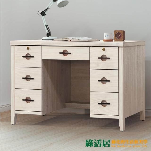 【綠活居】馬爾 現代4尺七抽書桌