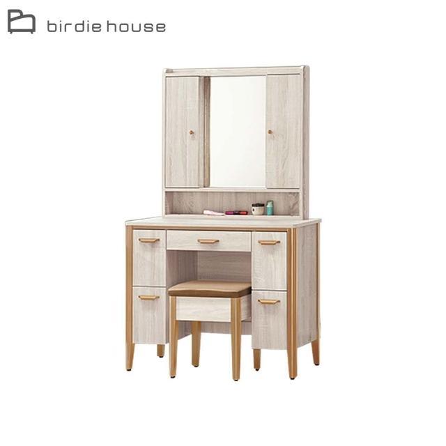 【柏蒂家居】洛琳3.2尺多格收納鏡台/化妝桌/梳妝台(贈化妝椅)