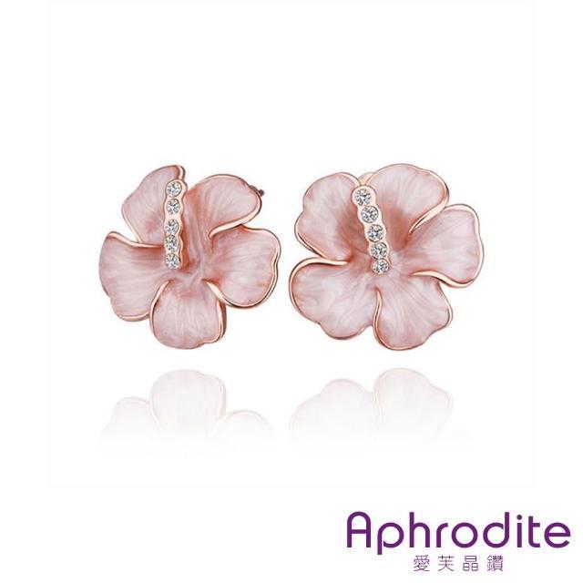 【Aphrodite 愛芙晶鑽】美麗花卉造型水鑽耳環(玫瑰金粉色)