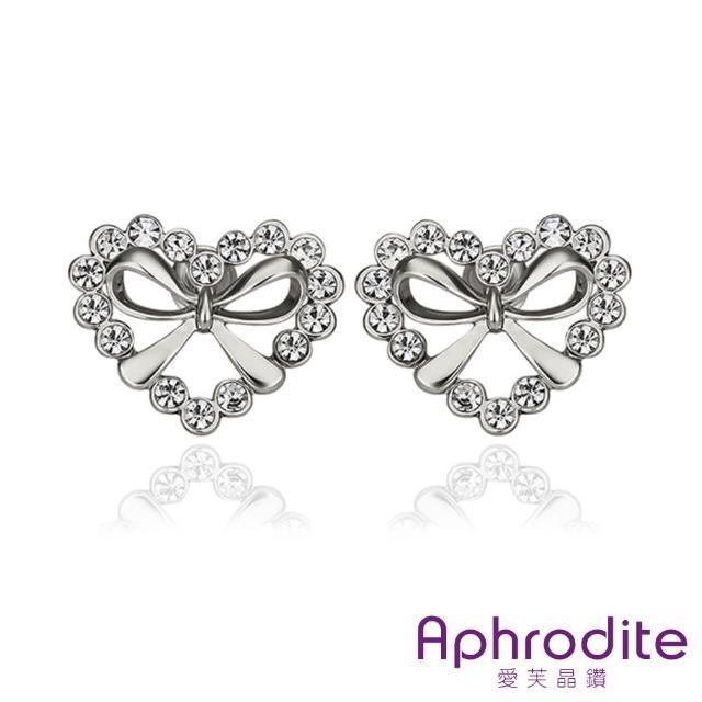 【Aphrodite 愛芙晶鑽】蝴蝶結小愛心造型水鑽耳環(白鑽白金色)