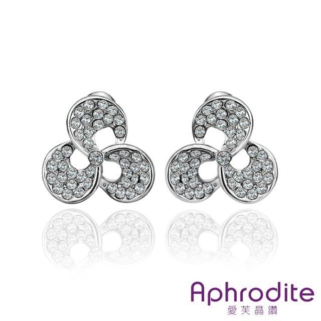 【Aphrodite 愛芙晶鑽】可愛小花抽象造型鑲鑽耳環(白金色)