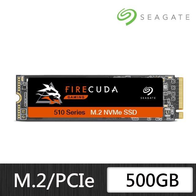 【SEAGATE 希捷】FireCuda 510 火梭魚 500G M.2 2880 PCIe Gen SSD固態硬碟(ZP500GM3A021)