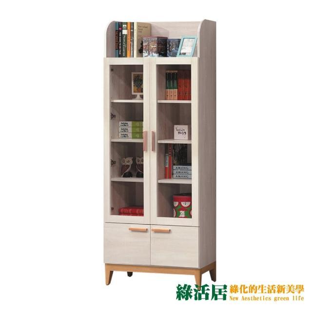 【綠活居】伊森瑪 雙色2.7尺四門書櫃/收納櫃