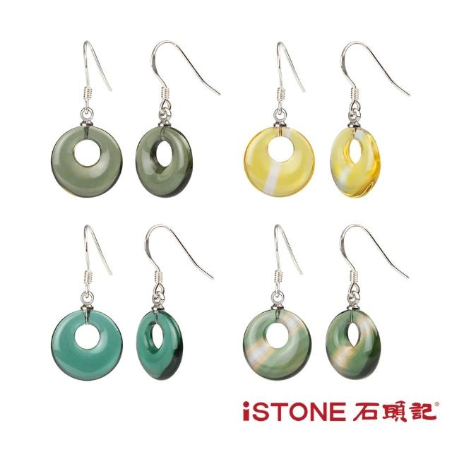 【石頭記】水晶耳環-晶彩魔力(多材質選)