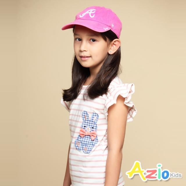 【Azio Kids 美國派】女童 上衣 格紋兔子貼布立體蝴蝶結橫條紋荷葉短袖上衣(粉)