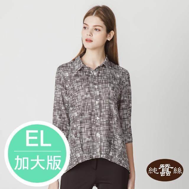 【岱妮蠶絲】修身造型下擺打折七分袖鳳眼襯衫-EL加大尺碼(黑米格線)