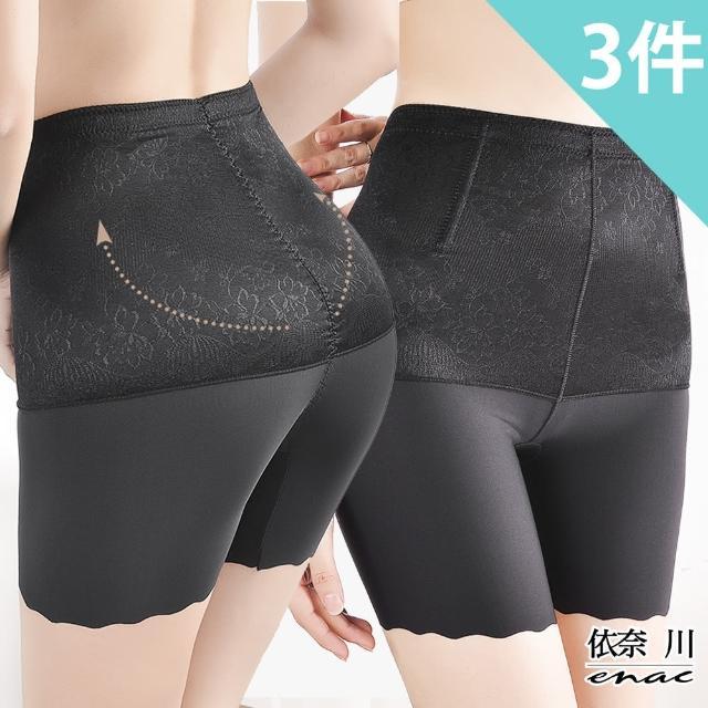 【enac 依奈川】大尺碼冰絲涼感記憶軟支撐微塑收腹高腰安全內褲(超值3件組)