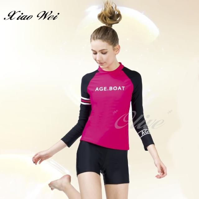 【梅林品牌】時尚大女長袖二件式泳裝(NO.M04698)