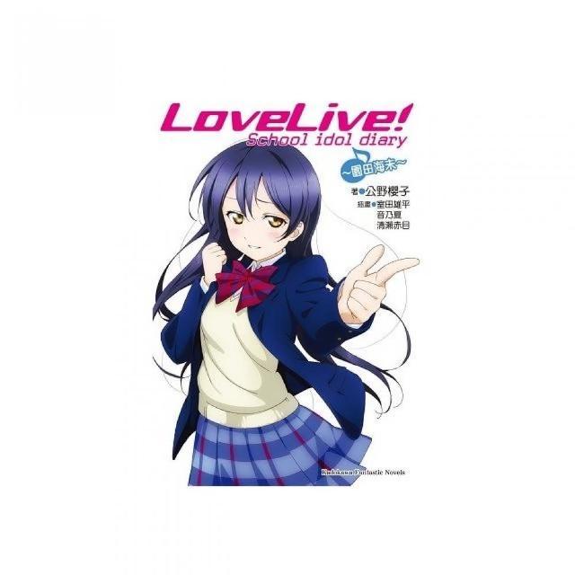 LoveLive!School idol diary (2) ☆園田海未☆
