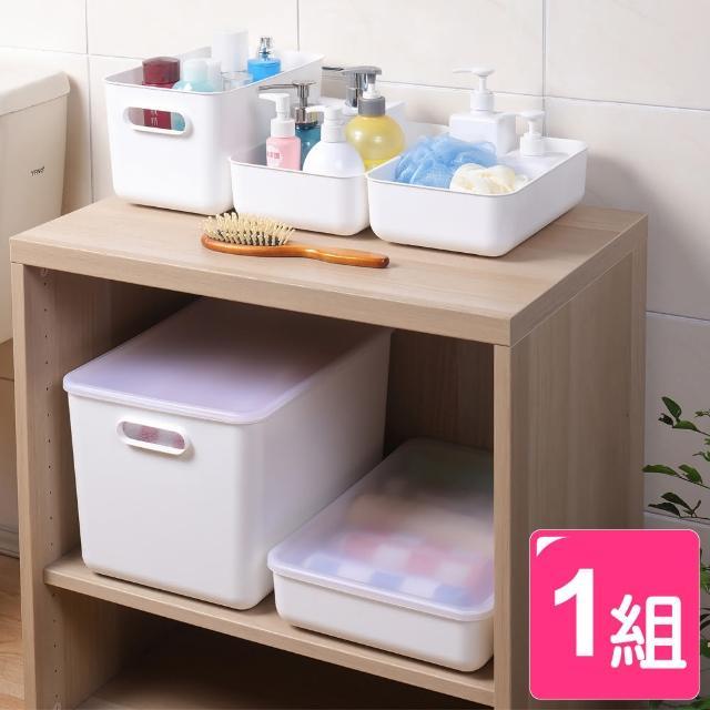 【真心良品】日系純白無雙附蓋衛浴收納盒-5入(MIT台灣製整理/置物盒 貼身衣物/玩具/化妝/廚房/浴室)