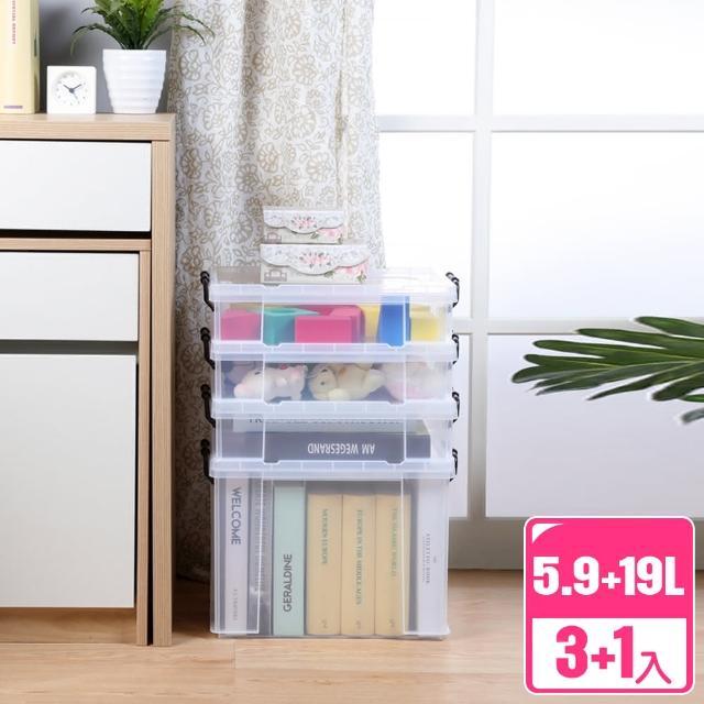 【真心良品】KEYWAY耐久型掀蓋式透明整理箱5.9L+19L-4入(MIT台灣製 置物箱 玩具/雜物/衣物/零食收納箱)