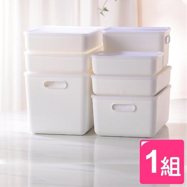 【真心良品】日系純白無雙附蓋衣櫥收納盒-7入(MIT台灣製 整理/置物盒 貼身衣物/玩具/化妝/廚房/浴室)