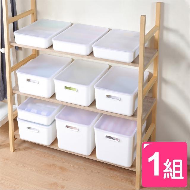 【真心良品】日系純白無雙層架豪華組附蓋收納盒-10入(MIT台灣製整理/置物盒貼身衣物/玩具/化妝/廚房/浴室)