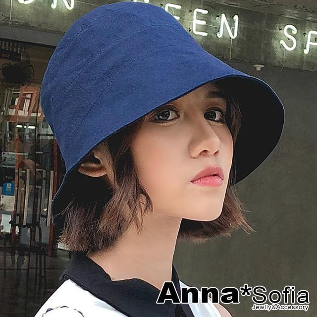 【AnnaSofia】遮陽防曬漁夫帽盆帽水桶帽鐘型帽-層拼片雙面戴(深藍+黑系)