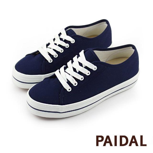 【Paidal】經典單色厚底帆布鞋(深藍)