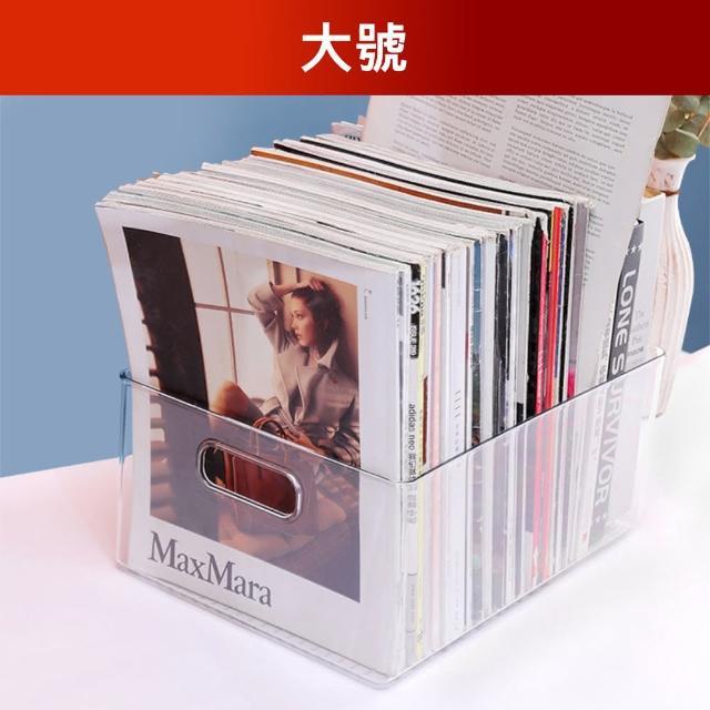 【Dagebeno荷生活】加大款桌面透明收納盒(大號1個)