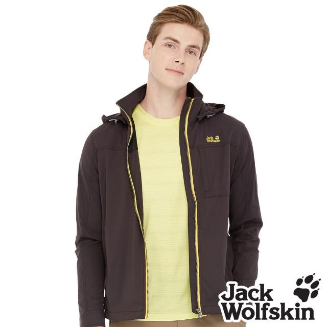 【Jack wolfskin 飛狼】男 透氣連帽遮陽外套 抗UV外套(深棕)