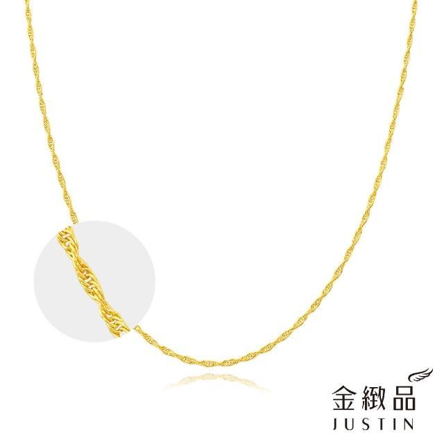 【金緻品】黃金項鍊 草繩鍊 細款 0.72錢(5G工藝 9999純金 編織鍊 麻花鍊)