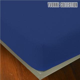 【Yvonne Collection】加大素面純棉床包(丈青)