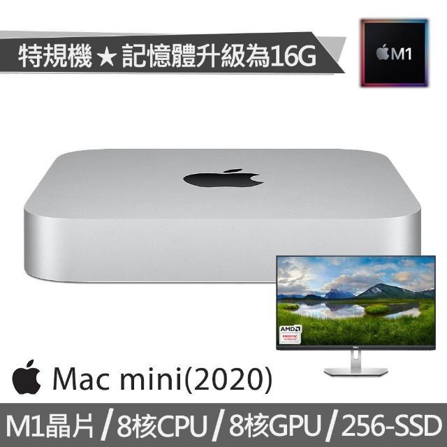 【+DELL 27型IPS螢幕】特規機 Mac mini M1晶片 8核CPU 8核GPU(16G/256G SSD)