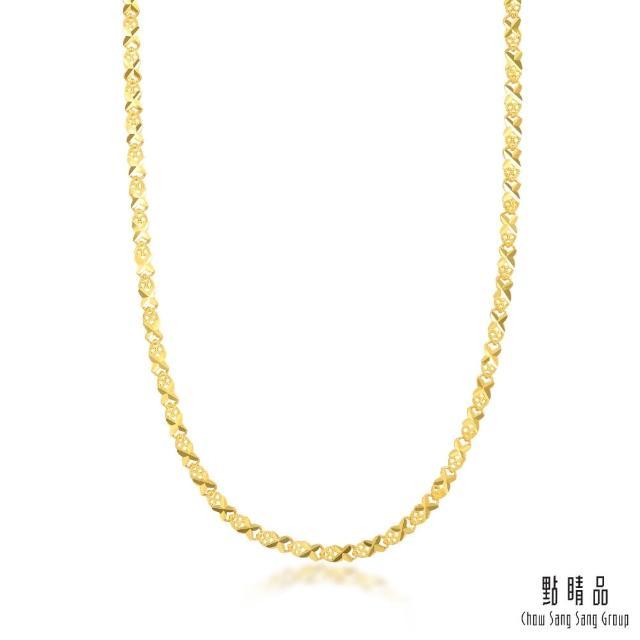 【點睛品】足金9999 機織素鍊 十字鑽砂 黃金項鍊_計價黃金(50cm)
